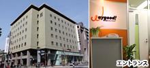 京都オフィス キッズスペース