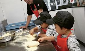初めてのピザ作り体験