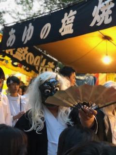 節分~吉田神社