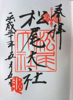 京都御朱印ガール♪