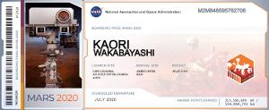 火星に行きます!