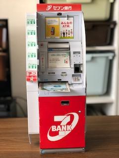 ATMとアポロ