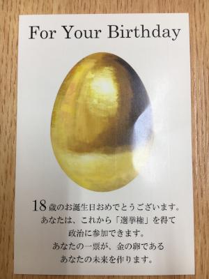 Happy Birthday ♪