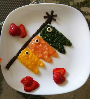 食べる鯉のぼり